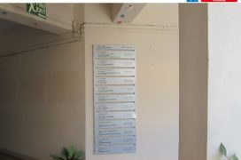 ACP Directory Sign with vinyl pasted names and MS frame for support