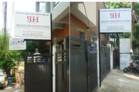 ACP Double Sided Sign with Digital Print, Pranav HR