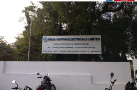 ACP Sign with Acrylic Ltrs _ LED - India Nippon