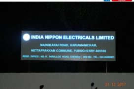 ACP Sign with Acrylic Ltrs _ LED N - India Nippon