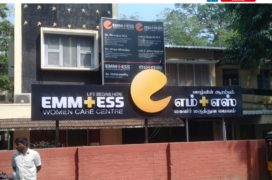 ACP Sign with Embossed Ltrs _ Logo - Emmess