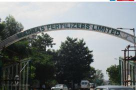 Arch - Madras Fertilizers