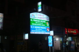 Backlit Sign For Builders in Coimbatore