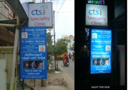 Backlit Sign - CTS Clinic
