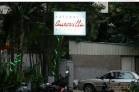 Backlit Sign with square pole cantilever type support N, Naturally Auroville