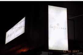 Backlit Signs, Spa Influence, Cbe N