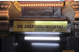 Brass Etched Sign, 15x3, Rs.1800 - Malles Constructions, Chennai