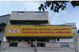 Nonlit Name Board, TN Plywood Agencies