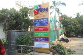 Pylon Sign, Firm Hospitals