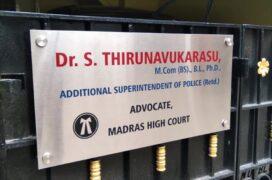 Advocate Gate Signage