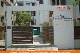 Signage, Aluminium Letters MRF painted, Malles Radha Krishnan