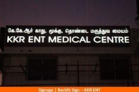 Signage, Backlit Sign - KKR ENT