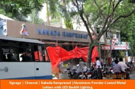 Signage, Kakada Ramprasad, Aluminium Ltrs