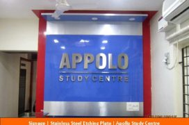 Signage, Stainless Steel Etching plate, Apollo study centre