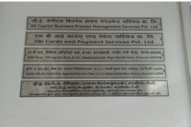 Stainless Steel Name Plate, GE Capital SBI Cards