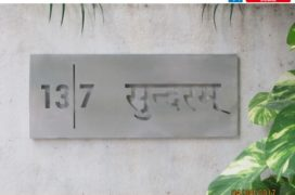 Stainless Steel Name Plate with cut-through lettering