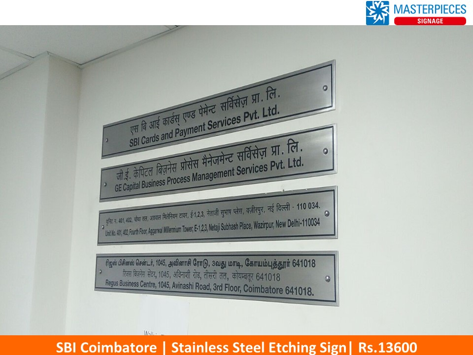 Stainless steel etching sign for SBI Coimbatore