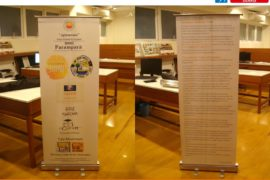 Roll Up Banners, Parampara