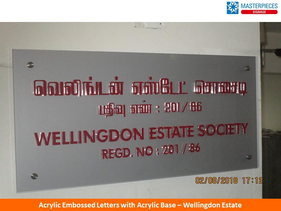 Acrylic Embossed Letters with Acrylic Base