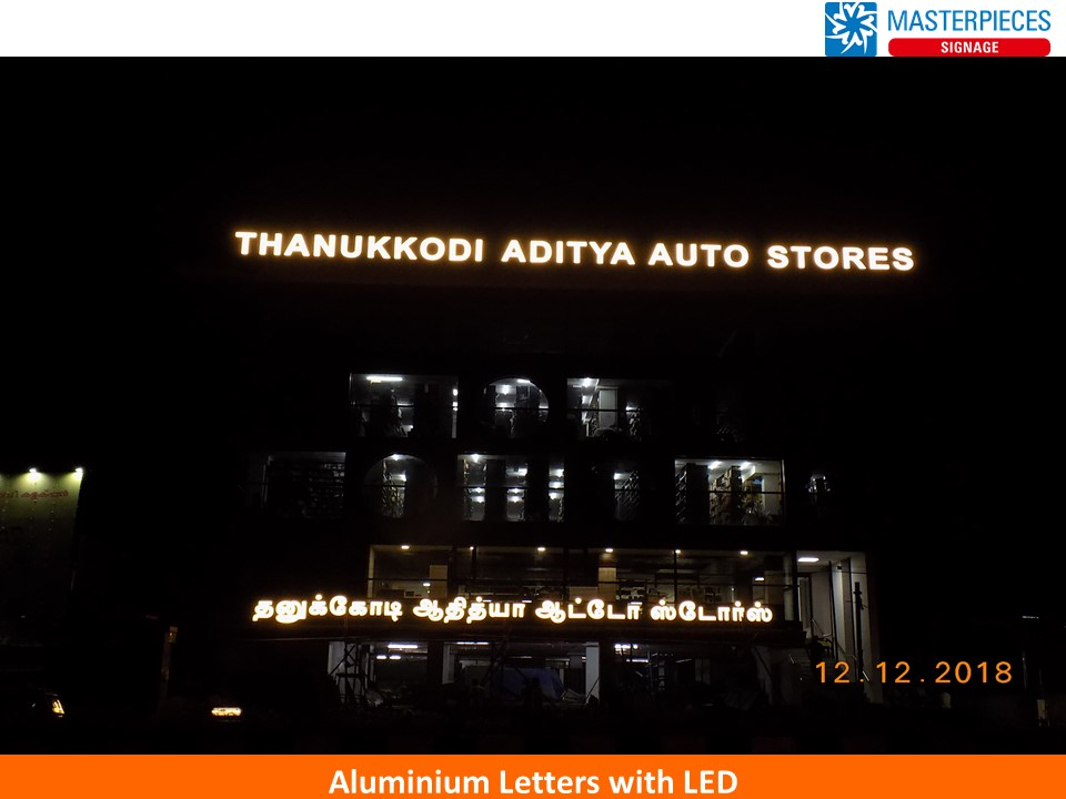 Aluminium Letters with LED Sign - Thanukkodi